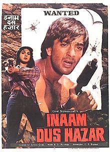 Image Result For Ka Dum Hindi