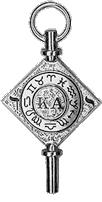 Kappa Alpha Society North American collegiate fraternity