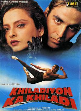 Image Result For Highest Grossing Hindi