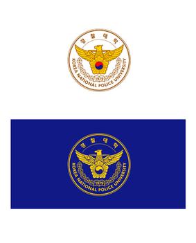 Korean National Police University Wikipedia