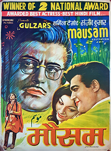 "<i>Mausam</i> (1975 film) 1975 Indian film directed by Gulzar""`UNIQ--ref-00000003-QINU`"""