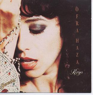 <i>Kirya</i> (album) 1992 studio album by Ofra Haza