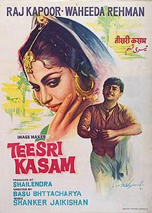 <i>Teesri Kasam</i>