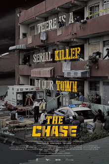 https://upload.wikimedia.org/wikipedia/en/b/b6/The_Chase_%282017_film%29_-_poster.jpg