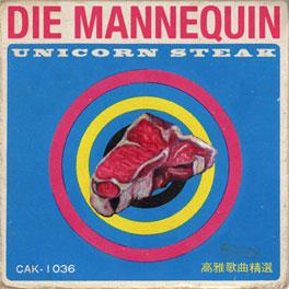 Septembre :  playlist de rentrée - Page 5 Unicorn_Steak