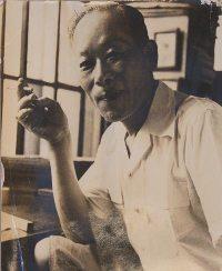 Urushibara Mokuchu Japanese print maker