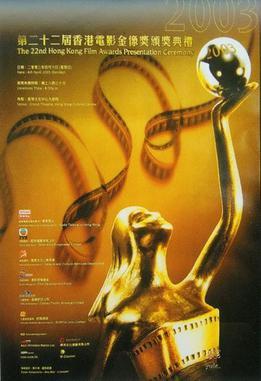 Kong Film