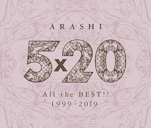 <i>5x20 All the Best!! 1999–2019</i> 2019 greatest hits album by Arashi