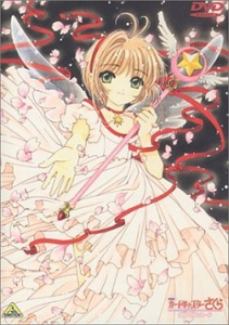 Image result for cardcaptor sakura film