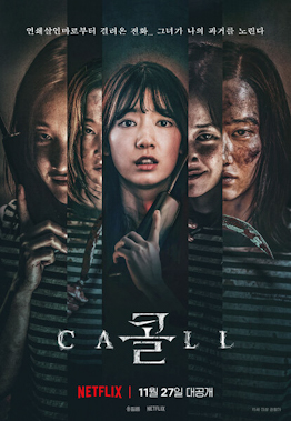 Picture of a movie: The Call (2020 South Korean Film)