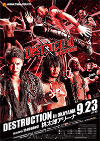 Destruction in Okayama (2015) Professional wrestling event