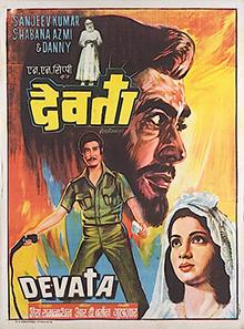 <i>Devata</i> (1978 film)