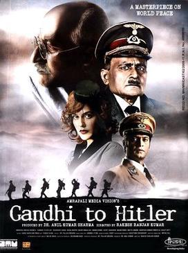 File:Gandhi to Hitler Poster.jpg