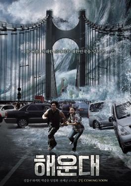 File:Haeundae film poster.jpg