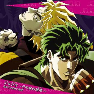 "JoJo (Sono Chi no Sadame) theme song of JoJos Bizarre Adventure: Phantom Blood, by Hiroaki ""Tommy"" Tominaga"
