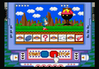 A screenshot featuring gameplay from Sonic Gameworld, a typical example of a Pico game KakutouRouletteSonicGameworld.jpg