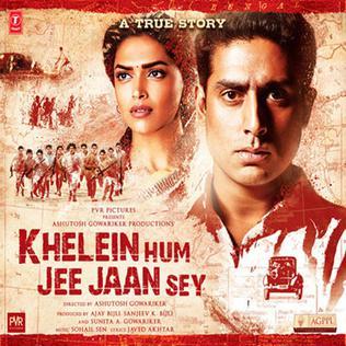 Khelein Hum Jee Jaan Sey (soundtrack) - Wikipedia