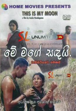 Sri lankan sinhala - 1 10