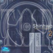 <i>T.O.P.</i> (Shinhwa album) 1999 studio album by Shinhwa