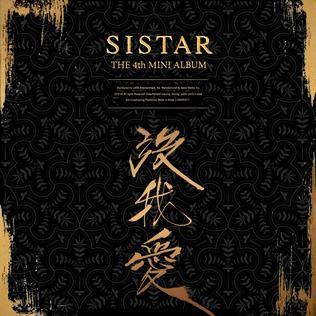 <i>Insane Love</i> 2016 album by Sistar