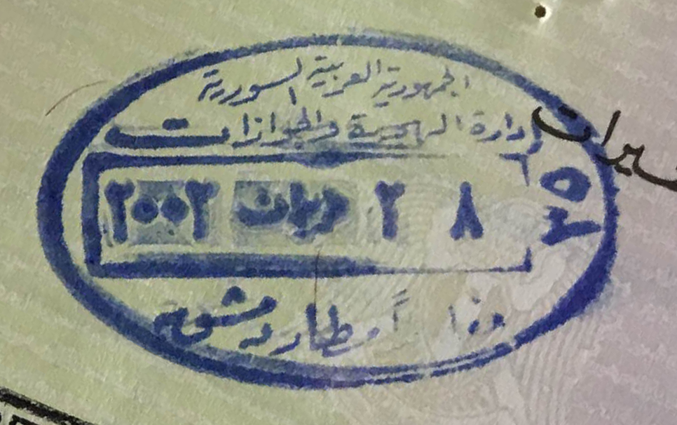 Image result for Syrian passport stamp