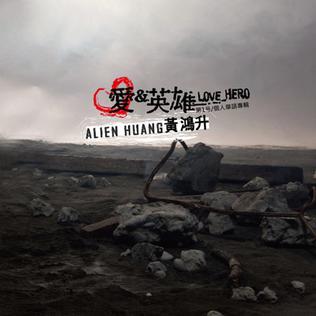 <i>Love Hero</i> album by Alien Huang