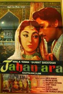 Jahan Ara (1964) SL YT BW - Bharat Bhushan, Mala Sinha, Shashikala, Prithviraj Kapoor, Om Prakash, Aruna Irani, Farida Jalal, Minoo Mumtaz