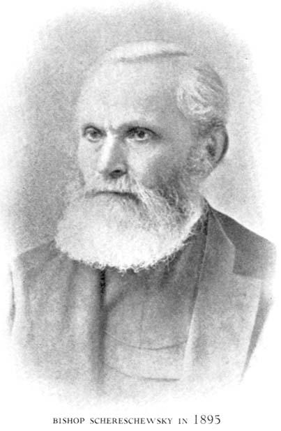 samuel isaac joseph schereschewsky