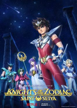 Knights Of The Zodiac Saint Seiya Wikipedia