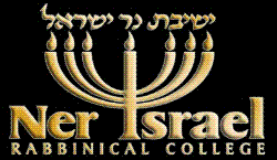 Rabbinical College Of Long Island People Also Search For