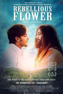 Rebellious Flower Movie Poster.jpg