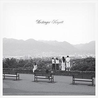 <i>Kaputt</i> (album) 2011 studio album by Destroyer
