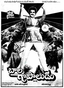 <i>Bala Gopaludu</i> 1989 Indian film directed by Kodi Ramakrishna