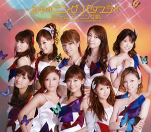 Shining Butterfly 2012 single by Dream Morning Musume