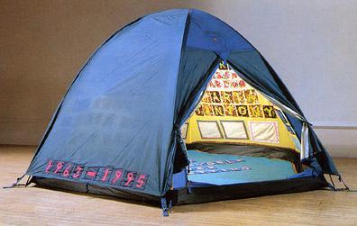 File:Emin-Tent-Exterior.jpg