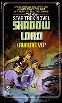 Shadow Lord (novel).jpg