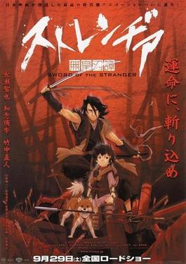 Sword Of The Stranger dvdcover