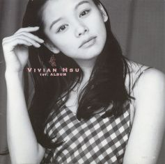 <i>Xiang New Edition</i> album by Vivian Hsu