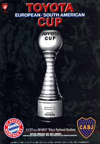 2001 Intercontinental Cup 2001 cup edition