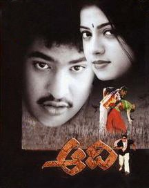 Aadi-2002-Telugu-Movie.jpg