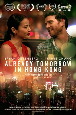 Picture of a movie: It's Already Tomorrow In Hong Kong
