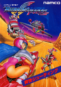 Arcade flyer of Burning Force.