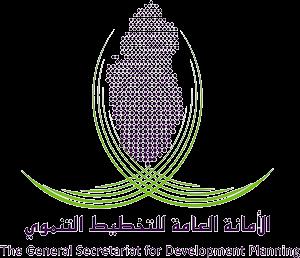 General Secretariat for Development Planning
