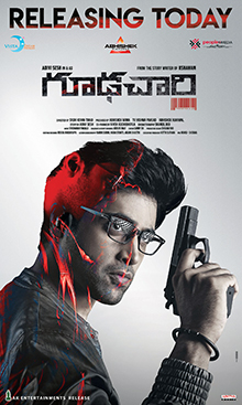 gudachari 116 telugu movie mp3 songs