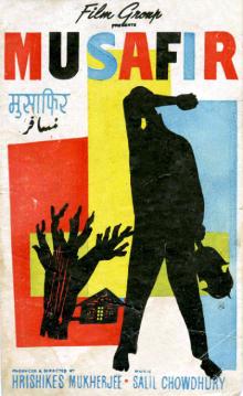 musafir 1957 film wikipedia