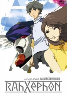 <i>RahXephon</i> anime series about 17-year-old Ayato Kamina, his ability to control a mecha known as the RahXephon