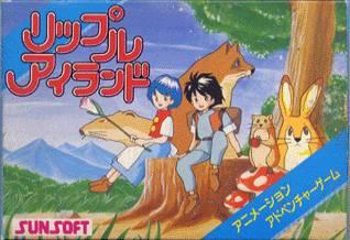 Ripple Island Video Game Wikipedia