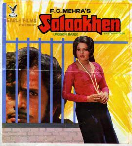 <i>Salaakhen</i> (1975 film)