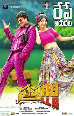 Image Result For Top Hit Telugu