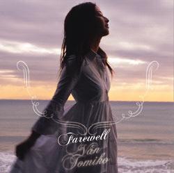 <i>Farewell</i> (Tomiko Van album) 2006 studio album by Tomiko Van